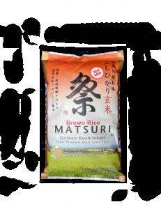 Matsuri rice pic