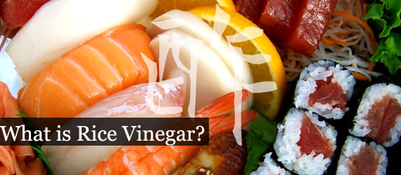 What is Rice Vinegar
