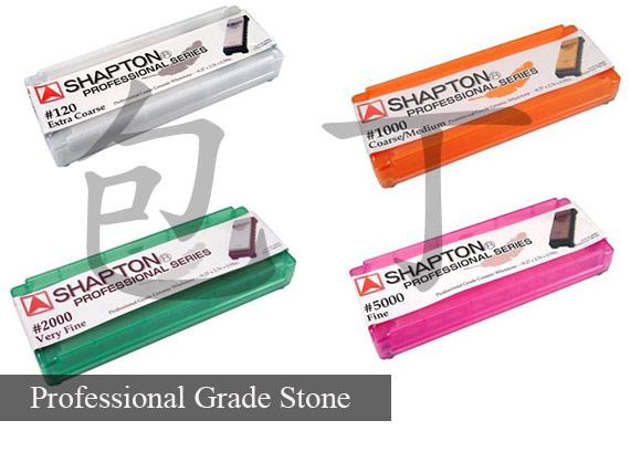 pro-grade-stone
