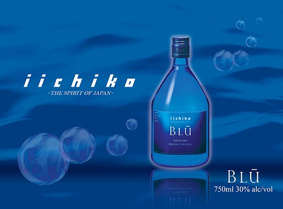 iichiko-Blu