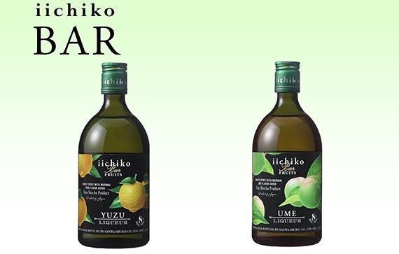 iichiko-Yuzu-Ume